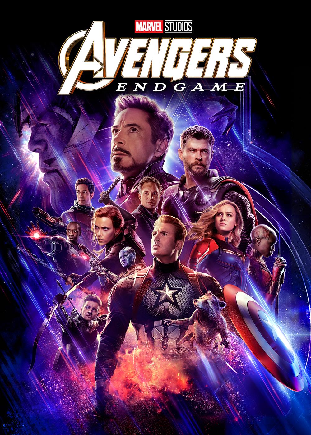 Avengers endgame P DE